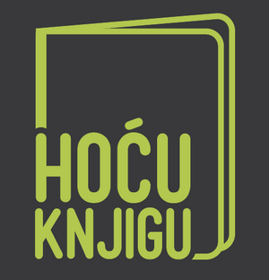 Hoću knjigu logo | Zadar | Supernova